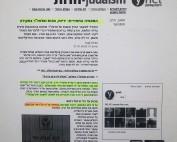 ענישה מקלה של עבודות שירות בעבירות אלימות מצד חסידי ברסלב