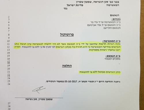 ביטול כתב אישום לאחר הצגת ראיות חדשות למדינה.